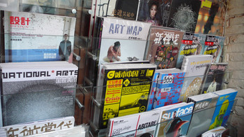 Magazine stand in China.