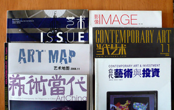 Art Issue, Contemporary Art, Art China, Artmap, Contemporary Art and Investment, Image.