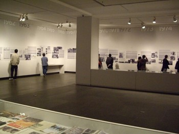 Exhibition view of 'Thread of Time'