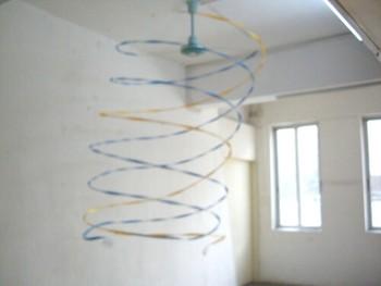 Koki Tanaka, The Fly Never Get Inside, 2009, ceiling fan, ribbon