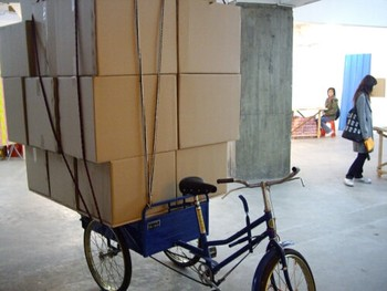 Koki Tanaka, One Place to the Other, the Other to the One Before (Shi Pai Village in Guangzhou), 2009, installation.