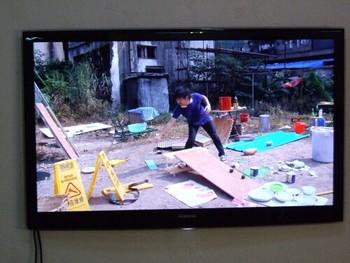 Koki Tanaka, Walking Through, 2009, HD video, 55 minutes