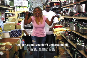 Straight Outta HK, 2006, video, 1 minutes 48 seconds