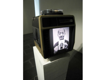 The Taste of Human Flesh, 2010, sound, 80 slides, slideshow by 1 slide machine. Courtesy of Tina Keng Gallery