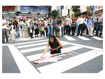Street performance in Japan (Tokyo and Kyoto) with NIPAF in 2005