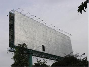 Door, 2004, Billboard