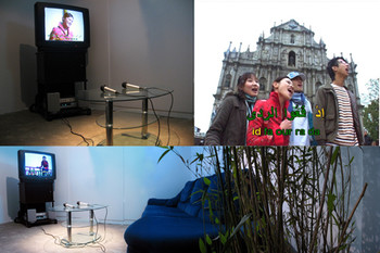 Karabic OK, 2006, video