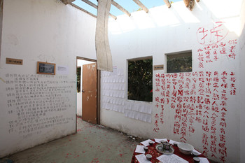 Image: Literature Museum at Choi Yuen Tsuen Arts Festival, installation by Tang Siu Wah and Ah Sam. Photo: Tse Pak Chai.