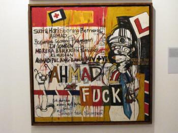 Zulkifli Yusoff, Malaysia, Ahmad Pulang Bawa HIV + VE, 1997, oil on canvas.