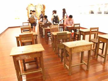 Sutee Kunavichayanont, Thailand, History Class (Thanon Ratchadamnoen), 2000.