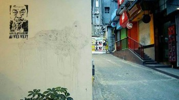 Ai Weiwei on the Walls of Lan Kwai Fong