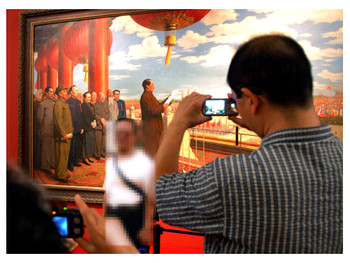 The Founding of the Nation as a tourist attraction in the Great Hall, Beijing