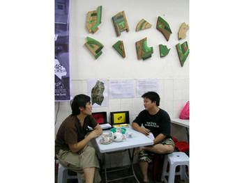 Conversation Pieces, Seri Kembangan, Malaysia 2008