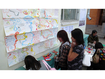 Imagining Possibilities, Ulaanbaatar, Mongolia 2009