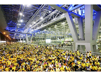 The besieged Suvarnabhumi Airport, Bangkok 2008