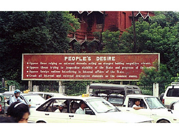 Public display of 'People's Desire' in Rangoon, Burma