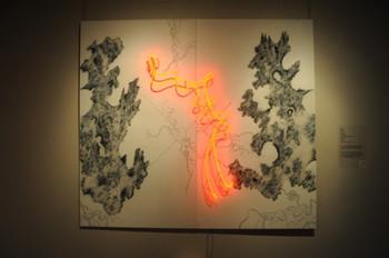 Liang Juting, Internet, 2009, mixed media