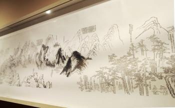 Xu Bing, Landscape of Jieziyuan, woodcut
