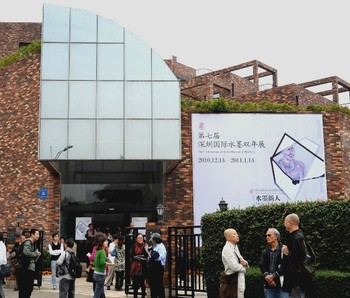 The exterior of the Shenzhen Fine Art Institute, where 'The New Face of Ink' exhibition showcased new emerging talent from select art academies