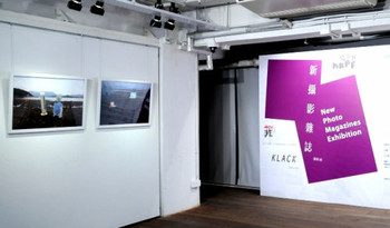 One of the Hong Kong Photo Festival 2010 's thematic exhibitions, 'New Photo Magazines Exhibition: Klack & 7Fei', at the Jockey Club Creative Arts Centre