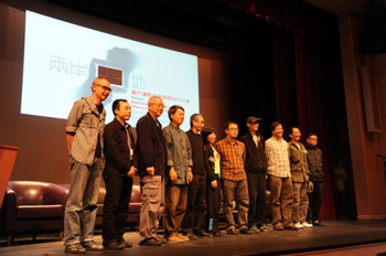 Speakers and organizers at the symposium, Recent Developments and Current Affairs in Contemporary Photography in Mainland China, Hong Kong, Taiwan and Macau, at the Hong Kong Heritage Museum