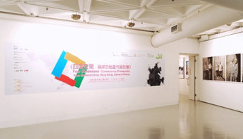 Curated by Joseph Fung, Chou Ching Hui, and Li Mei, the main exhibition of the festival, 'Four Dimensions- Contemporary Photography from Mainland China, Hong Kong, Taiwan and Macau', was held at the Hong Kong Arts Centre