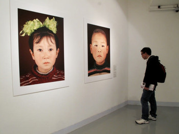 Chou Ching Hui, Wild aspirations - the Yellow Sheep River Project, photographs