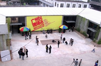 The inaugural edition of Guangzhou Live International Action Art festival, a week-long performance art festival held at the 53 Art Museum, curated by Jonas Stampe.  Exterior view of the 53 Art Museum