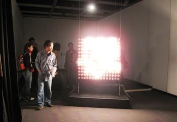 Gebhard Sengmuller, A Parallel Image Graphic Generator, 2010, installation