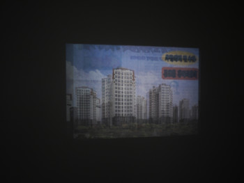 Haegue Yang, Dehors, 2006, slide projection