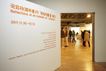 Entrance view of the exhibition hall, photo courtesy of Daeyoung Lee ⓒ Seoul Art Space_Geumcheon