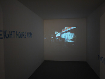 MG Pringgotono, 82:82 Never Enough, 2011, video, tape, painting on the wall, dimensions variable