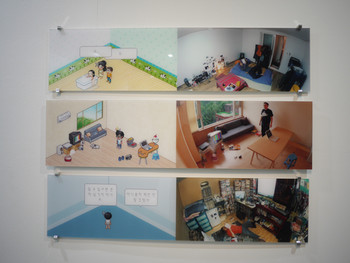 Emil Goh, from top, Kwangho Lee, sullengirl, 2005, Emil Goh, emilgoh, 2006, Heungje Woo, woongje, 2005, photograph, 37 x 150 cm<br/> (each), from 'mycy' series