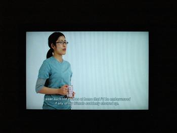 Hiroharu Mori, Re:, 2009, installation (HDV, sound, color), 37 min