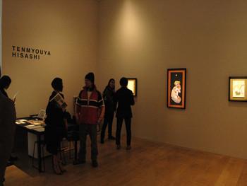 Installation view, Mizuma Art Gallery (Tokyo) showcases Hisashi Tenmyoya's work at G-tokyo