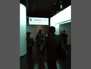Entrance of G-tokyo 2011