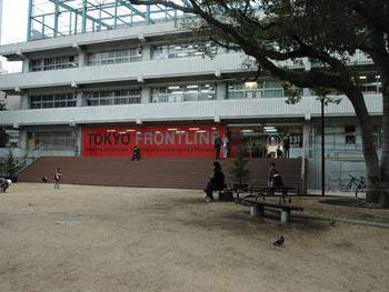 Exterior view of 3331 Arts Chiyoda