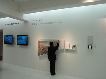 Installation view of Gallerie Grand Siecle (Taiwan) in the EXCHANGE section at Tokyo Front Line (EXCHANGE Section)