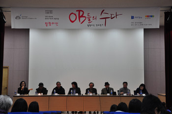 Panel at the conference related to this exhibition, from left: Honghee Kim (former director of Gyeonggi MoMA), Myungseop Hong, Kangso Lee, Yongik Kim, Kunyong Lee, Neungkyung Sung, Jinsup Yoon (art critic), Mikyung Kim (art historian). Photo courtesy Gyeonggi MoMA
