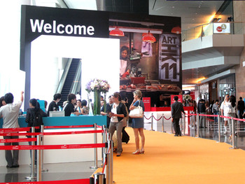 Main entrance to ART HK 11