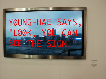 Young-hae Chang Heavy Industries, HOLLYWOOD CENTRE, 2011, HD QuickTime movie with original text, images, and soundtrack at ART HK 11
