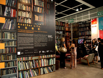 Exhibition view of the AAA booth 'Another Life: The Digitised Personal Archive of Geeta Kapur and Vivan Sundaram' at ART HK 11