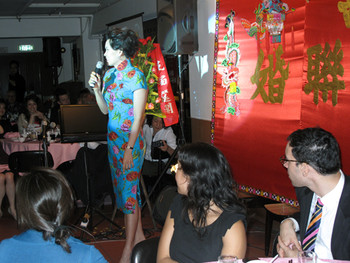 Performance by Ming Wong at A Wedding