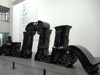 Zhung Hui and Dan'er, Inclination of 11 degrees (translated), 2011, installation at 'Guanxi', Guangdong Museum of Art