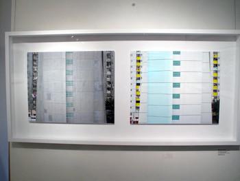 Dustin Shum, On Yat House, Shung On Estate, 2008-2009, archival inkjet print on photo paper