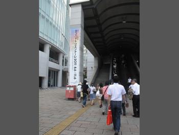 On the way from Sakuragicho Station to Yokohama Museum of Art