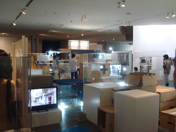 Installation work by Koki Tanaka. Presented at the Yokohama Museum of Art