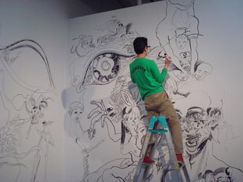 Ataru Sato, Dear everyone, 2011, installation. Presented at the Yokohama Museum of Art