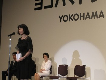 Eriko Osaka, Director General of Yokohama Triennale 2011, giving a speech at the Opening Ceremony of Yokohama Triennale 2011, Pacifico Yokohama