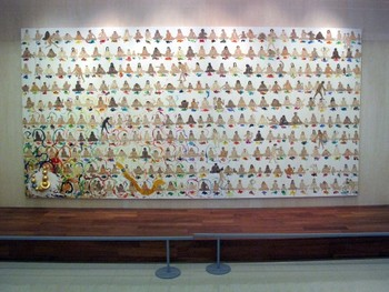 N.A. Harsha, FEEL FREE TO FEED EACH OTHER, 2011. Presented at the Yokohama Museum of Art